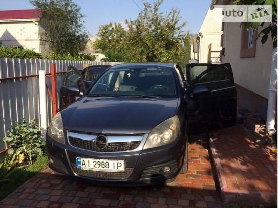 578bc83c71ff Онлайн-салон конфискованных автомобилей   Privat-AUTO.info
